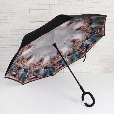 Аппликаторы, массажёры, товары для здоровья — Зонты и дождевики
