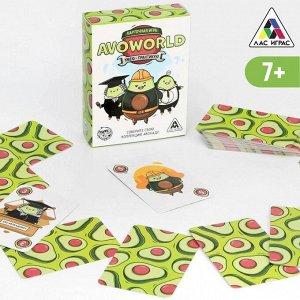 Карточная игра «Avoworld. Умею практикую», 7+