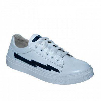 Мужская обувь от РО, BAD*EN и др. С 35 по 48 размер. Новинки — Подростки все сезоны с 35-40 размеры