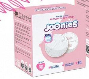 JOONIES Одноразовые вкладыши для груди Joonies, 60 шт.