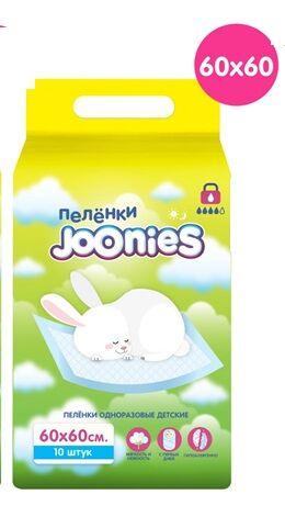 JOONIES Пеленки детские одноразовые Joonies 60х60, 10 шт.