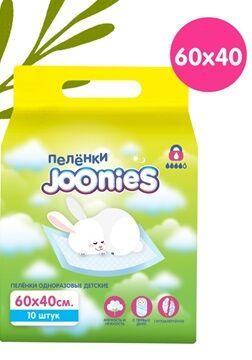 JOONIES Пеленки детские одноразовые Joonies 60х40, 10 шт.