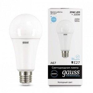 Лампа Гаусс LED Elementary A67 25W E27 6500K