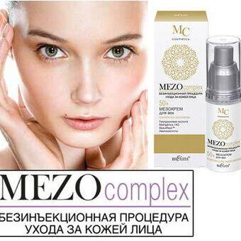 Белорусская косметика — Крем/сыворотка для век