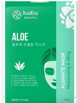 Asiakiss aloe alginate mask/ альгинатная маска с экстрактом алое