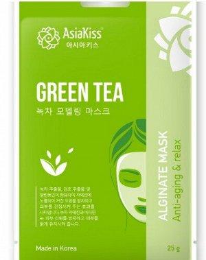 Asiakiss green tea alginate mask / альгинатная маска с экстрактом зеленого чая