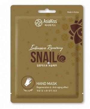 Snail Hand Mask 1pair/Интенсивно увлажняющая маска-перчатки с экстрактом слизи улитки, 1 пара, 27 г