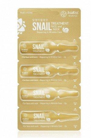 Сыворотка Snail Treatment с экстрактом слизи улитки 4 шт.*2 гр