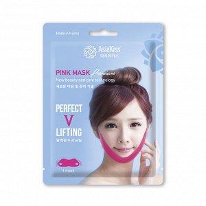 Маска для подбородка подтягивающая Perfect V Lifting Pink Mask против второго подбородка 10 г