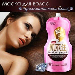 Маска для волос с аминокислотами, 400 гр