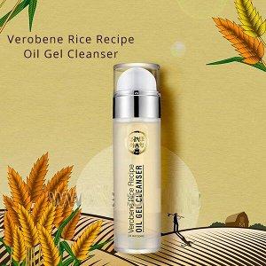 Очищающее гидрофильное гель-масло для удаления макияжа на основе рисовых отрубей
