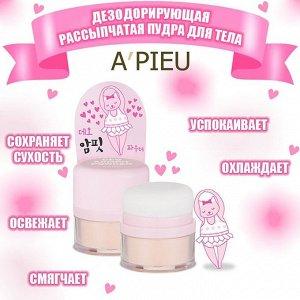 Део-пудра для тела A'Pieu Deo Armpit Powder