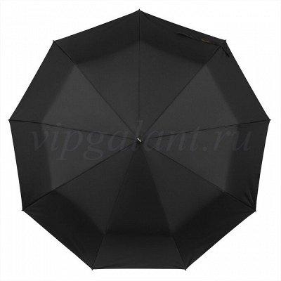 ☂ ️Зонтики для всех, для любой погоды — Мужские зонты