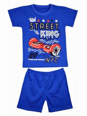 Костюм STREET KING.