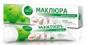 Крем для ног Маклюра против трещин, натоптышей и мозолей Крымский травник 100 мл.