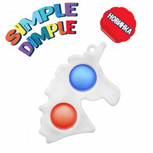 "New! Simple Dimple ""Единорог"" Белый"