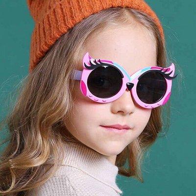 Солнцезащитные очки по приятным ценам — Детские солнцезащитные очки