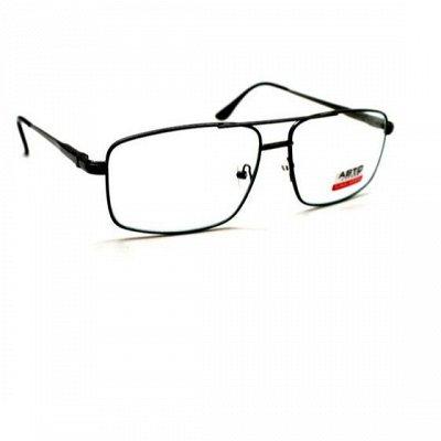 Солнцезащитные очки по приятным ценам — Мужские очки хамелеон