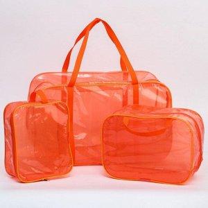 Набор сумок в роддом, 3 шт., цветной ПВХ, цвет оранжевый