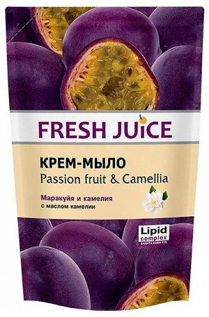 Fresh Juice Жидкое крем-мыло (дой-пак) Маракуйя и камелия Passion Fruit & Camellia, 460 мл