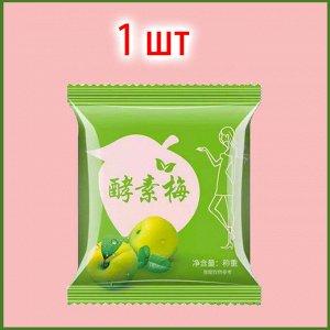 Ферментированная китайская слива