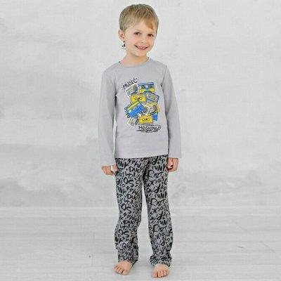 RONDA — бюджетный трикотаж, отличное качество — Нижнее белье, пижамы мальчикам