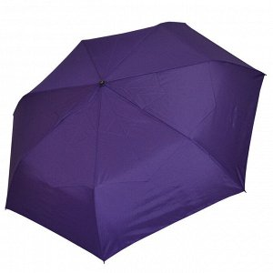Зонт Зонт складной в чехле Автомат