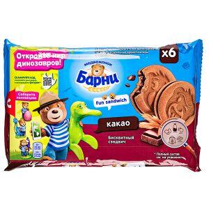 Печенье Барни