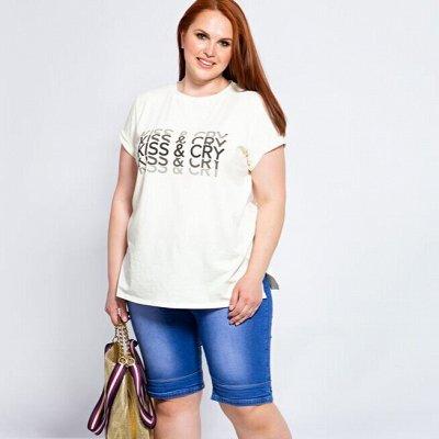 ™MARINA, DORA-одежда для женщин до 70 рр. Новинки! Sale-20% — Последний размер DORA акция
