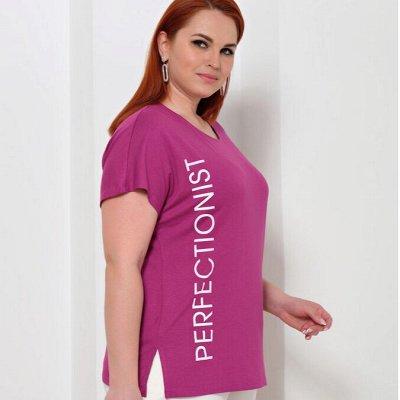 ™MARINA,™DORA-одежда для женщин до 70 рр. Новинки ! Sale-20%