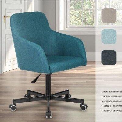 Современные игровые кресла — Новинка! Уютные кресла Бюрократ Home Office