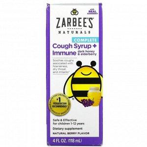 Zarbee's, комплексная добавка для детей, сироп от кашля и поддержка иммунитета, темный мед и бузина, со вкусом натуральных ягод, 118 мл (4 жидк. унции)
