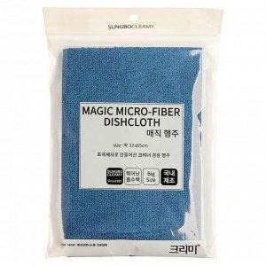 Тряпка из микрофибры с махровым плетением (повышенная впитываемость, большая) 33 х 65 см / 120
