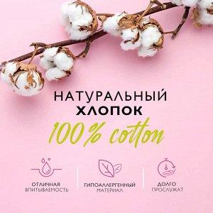 Набор полотенец для лица Harmonika цвет мятный (50х80 см - 10 шт)
