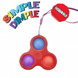 "New! Simple Dimple ""Спиннер"" Красный"