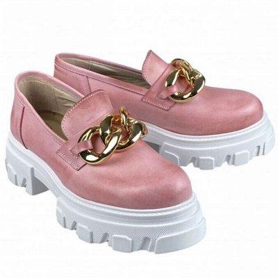 Итальянская обувь! Новинки сезона и распродажа до 50% — Полуботинки