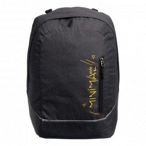 Рюкзак молодёжный, Luris «Дабл», 42 x 32 x 19 см, эргономичная спинка, двусторонний