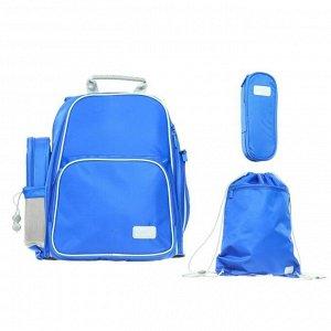 Рюкзак школьный Kite 720, 35 х 28 х 15 см, эргономичная спинка, с наполнением: мешок, пенал, Smart
