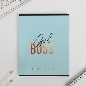Тетрадь А5, 96 листов на скрепке Girl BOSS