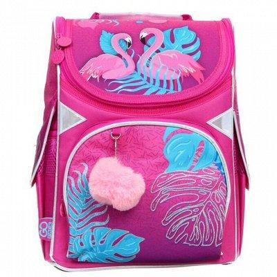 ШКОЛЬНАЯ ЯРМАРКА: Все, что нужно в одной закупке — Ранцы и рюкзаки с эргономичной спинкой