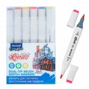 Набор двусторонних маркеров для скетчинга Mazari Lindo Main colors (основные цвета), 24 цвета