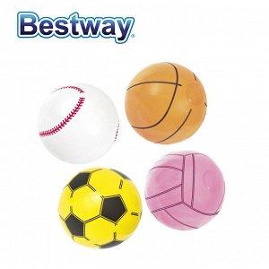 Надувной мячик Bestway / 41 см