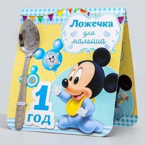 """Ложечка детская """"1 год"""" (для малыша), Микки Маус, 2,3 х 11 см 1498557"""