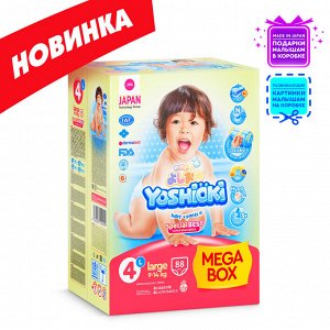 Подгузники-трусики Y O S H I O K I™ MEDIUM BOX NEW размер L, 9-14 кг, 88 шт