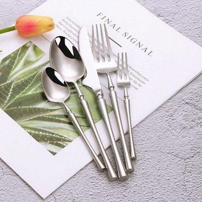 ВСЕ В ДОМ: Купи себе красивый зонтик — Столовые приборы/ножи/наборы
