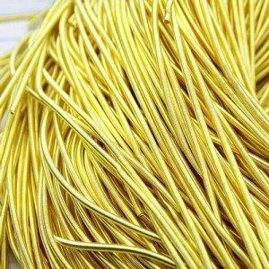 Канитель гладкая матовая, цвет: золото, размер: 1 мм, 5 грамм