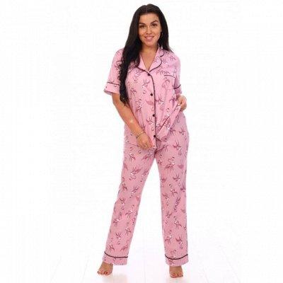 Фаина трикотаж — Женские пижамы
