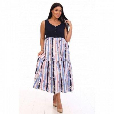 Фаина трикотаж — Домашние платья и сарафаны