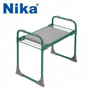 """Скамейка-перевертыш """"Nika"""" 56 х 30 х 42,5 см"""