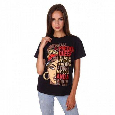 Фаина трикотаж — Майки, футболки и кофты